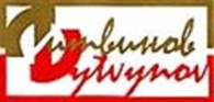 Субъект предпринимательской деятельности ФОП Литвинов