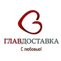 ООО ГлавДоставка