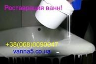 vanna5