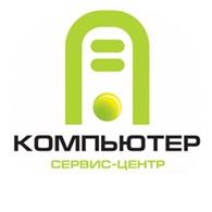 Компьютер Сервис-Центр