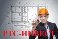 РТС - ИНВЕСТ