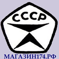 Магазин174.рф
