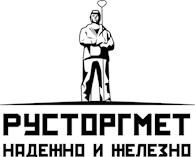 РУСТОРГМЕТ
