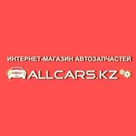 ООО Allcars.kz