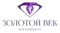 """""""Золотой Век"""" Екатеринбург"""