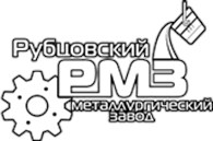 Рубцовский Металлургический Завод