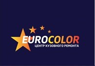 Центр кузовного ремонта «Евроколор»