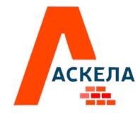 Аскела