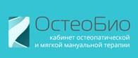ООО Остеобио