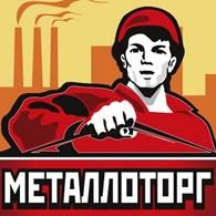 """Металлоторг"" Новосибирск"