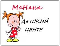 МаНяня