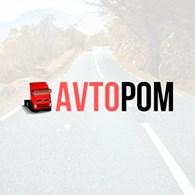 Эвакуатор в Минске AvtoPom