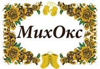 Михокс