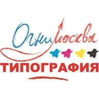 """Типография """"Огни Москвы"""""""
