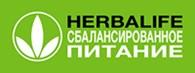 "Компания ""Herbalife"""