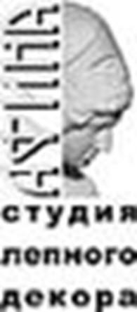 "ООО ""Студия лепного декора Афина"""
