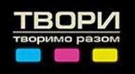"""ООО Издательство-Типография """"ТВОРИ"""""""