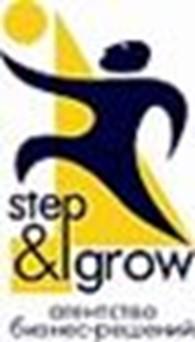 Агентство бизнес-решений «Step&Grow»