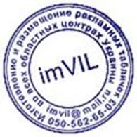 imVIL