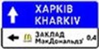 """Общество с ограниченной ответственностью ООО """"Компания Патриот"""""""
