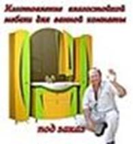 ФОП Загребельный Ю.Г.