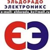 ТОО «Эльдорадо Электроникс»