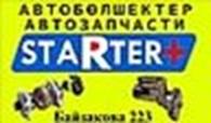 Частное предприятие ИП Зыбинский Е. А.