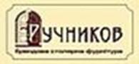 "салон дверей и фурнитуры ""Ручников"""