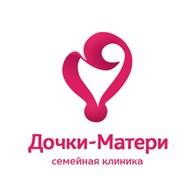 Медицинский центр Дочки - Матери