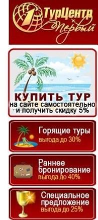 """ИП Мальчук О.Н. """"Первый"""""""