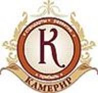 Общество с ограниченной ответственностью Бухгалтерская компания «Камерир»