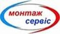 ПП Монтаж Сервис Черкассы