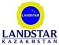 "ТОО ""Landstar Kazakhstan"" (Лендстар Казахстан)"