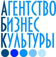 Агентство Бизнес Культуры