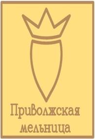 Приволжская мельница