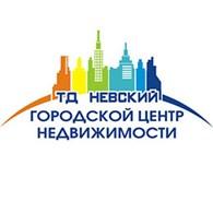 """Городской центр недвижимости """"ТД Невский"""""""