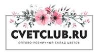 Оптово - розничный склад цветов «ЦветКлаб»