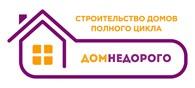 Дом Недорого - Калининград