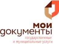 """""""Центр госуслуг района Южнопортовый"""""""
