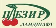 """ООО """"Плезир-Ландшафт"""""""