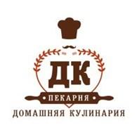 Домашняя кулинария, кафе-пекарня