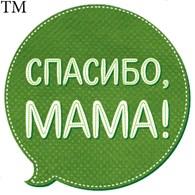 ЧТУП Турпродплюс