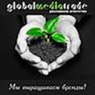 Общество с ограниченной ответственностью Рекламное агенство Global Media Trade