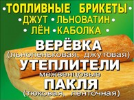 ТОО «Айтас Инвест»