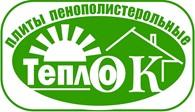 ООО ТеплоОК