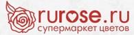 """ООО Супермаркет цветов """"Rurose"""""""