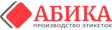 Абика-этикетка