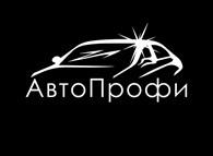 АвтоПрофи