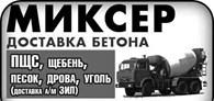 Жуков Вячеслав Валерьевич