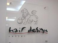ООО HAIR DESIGN CENTERS